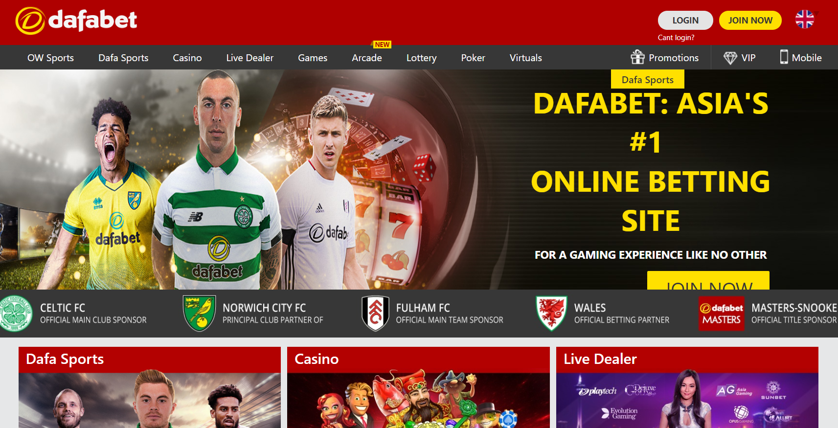 DAFABET ONLINE CASINO REVIEW